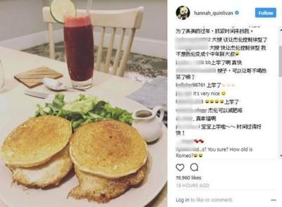 """昆凌在IG晒早餐照、干""""送小孩学"""",抓住网热议。"""