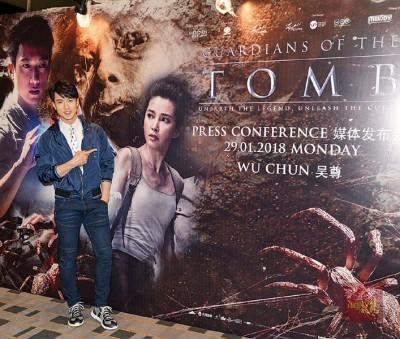 吴尊来马为新电影《谜巢》宣传,外透露自己太忙,尚没有看这部影片,下会带来孩子一起去看。