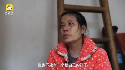 曹燕直呼自己不如个家,莫办法为老公生孩子。