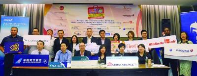 2018年首场MITM马来西亚国际旅游展正式推介。