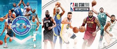 (左)历经更名和球队变迁的夏洛特黄蜂今年迎来建30周年,也可没得参与全明星周末。(右)本年NBA全明星只少黄蜂一批。