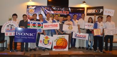 少年体育会3人口街头篮球赛赞助商和总体委员合照。