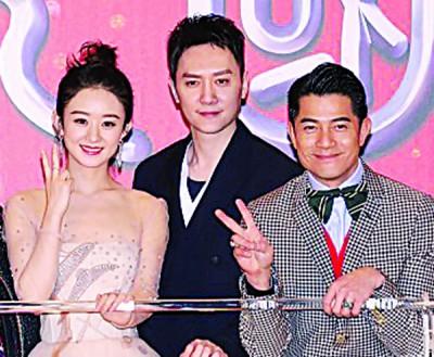 郭富城爆赵丽颖和冯绍峰绯闻是真的。