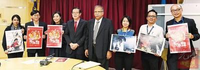 林冠英及拉玛沙米宣布,州政府将于大年初三(2月18日)在土库街举办新春大团拜。