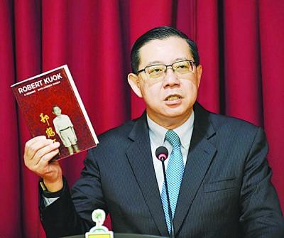 林冠英就大马富商郭鹤年金援该党的事件,指斥国阵开始欺负我国的华裔企业家。