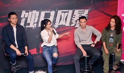 张智霖、薛凯琪、王阳明、梁靖琪四人在剧中有四角恋,记者会上,四人有说有笑。