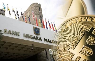 国家银行公布监管数码货币的反洗黑钱及反恐融资政策。