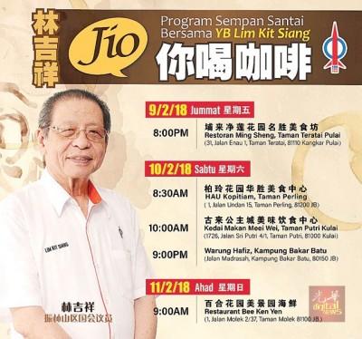林吉祥到周五由用访问柔南5只国会选区,参加咖啡店论坛活动。