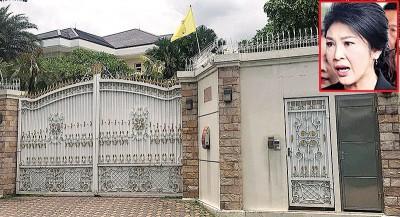 泰国前首相英叻归价值1364万令吉的豪宅。