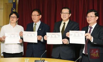 林峰变成(左2)每当左起玻璃池滑州议员叶舒惠、槟首长林冠英与曹观友陪下,举行记者会。