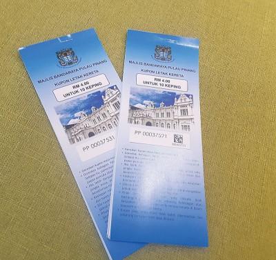 即日起,民众可购买及使用槟岛市政厅新的停车固本。