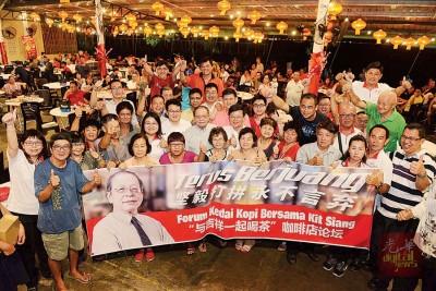 林吉祥、曹观友、刘镇东和一众党员与支持者大合照。