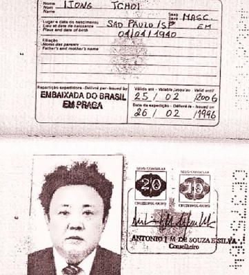 金正日假护照可能给用来入境巴西、日本、香港。