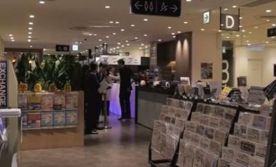 新咖啡店于涉谷开幕。