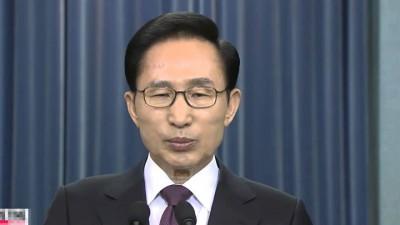 李健熙早年获特赦。