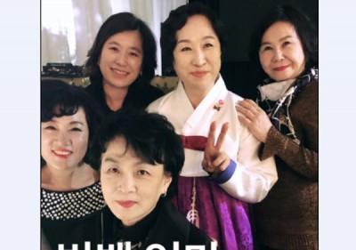 BIGBANG成员的妈妈大集合。