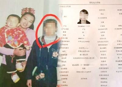 (左)万秀玲(受到)得小儿子和汤兰兰(右)2006年之合照。(右)万秀玲得了汤兰兰已经改名迁户。
