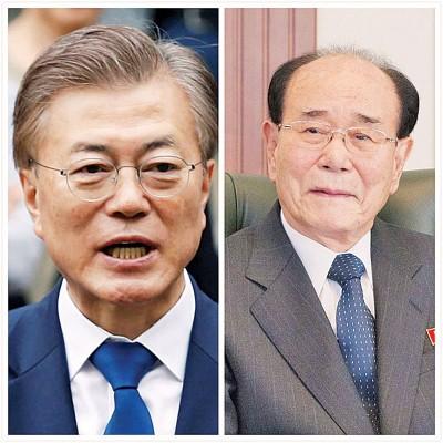 (右图)金永南(右)用率领代表团访问韩,恐怕与文在寅(左)见面。