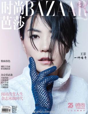 王菲发表上中国《时尚芭莎》4月号封面。