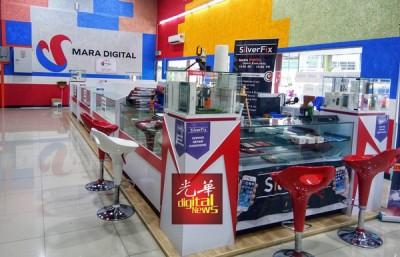 乡区部指玛拉数码城的访客已破200万,销售额更达3770万令吉。