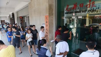 歌迷今天一大清早已在本报接待处外等待购票。
