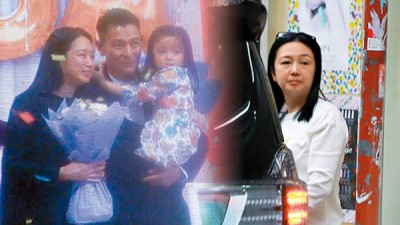 去年9月,康复后的刘华带着太太和5岁大的女儿出席与粉丝的聚会兼生日派对,一家三口场面温馨。