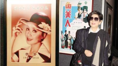 """凌波以及李菁情投意合《鱼美人》成好友,给访时表示""""当它们好大""""。"""