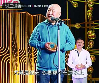 导演反击孙俪代表,其心思不以演戏上。