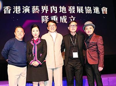 曾志伟(左起)、汪明荃、成龙、刘伟强、王祖蓝。