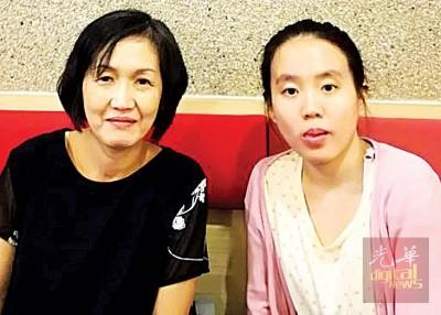 叶孙燕(右)于周四晚已被寻获并安全回家。
