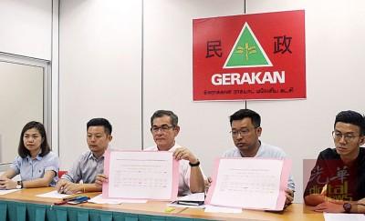 邱琣棋(左起)、卢界燊、吴洑安、方志伟和黄志毅召开记者会指槟州政府是通过水务重组计划,来减少槟州债务。