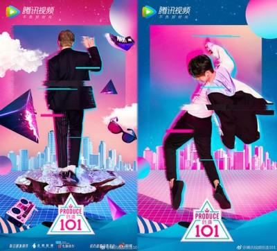 《创造101》贴出两名舞蹈导师背影照,铁粉认出是罗志祥(左)和王一博(右)。