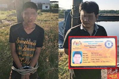 黄姓嫌犯(右上图及右图)的前面社警卡地址是以怡保。要是林姓嫌犯(左上图)的地方则是以巴东伦武。