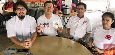 马振耀(左2)呼吁母亲及妹妹现身一家团聚,左起为周圣栋、陈礼福及赖燕妮。