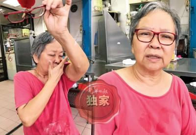 (左)许女士忍不住将眼镜摘下,用衣角拭泪。(右)许女士提起伤心事,眼眶泛泪。