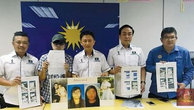 陈启洋(左2)希望妻子尽快现身解决财务问题及彼此的婚姻关系,左起宋伟钊、梁智伟、黄继德及黄金城。