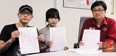 陈鸿志(左起)和西蒂阿提妮在郑志文陪同下,召开记者会。