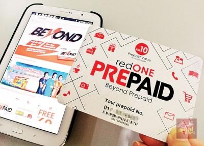 通讯及多媒体委员会提醒还没登记的160万名手机预付用户,尽速登记个人资料,以免被终止通话服务。