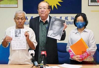 陈福平(左)与张天赐周四在记者会手持欠债者的样貌图片,要求阿窿勿派人干扰,右是另一宗阿窿案的事主黄小姐。