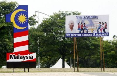 国阵主席铁定将于4月7日公布大选竞选宣言。