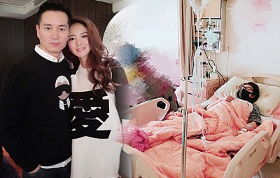 安以轩及老公十分恩爱,她住院动手术,老公陪在旁照顾。