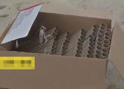 涉事品牌烟花的包装粗糙。