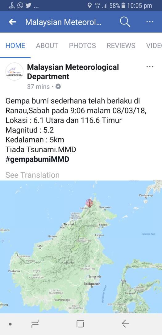 马来西亚气象局发出沙巴兰瑙发生地震的信息。