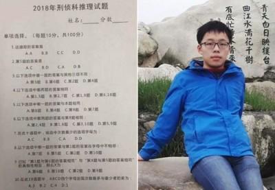 杨宇晨就读中学时出了这10道环环相扣的推理题。