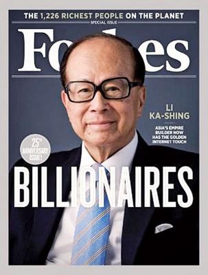 李嘉诚1999年被福布斯评为全球华人首富。