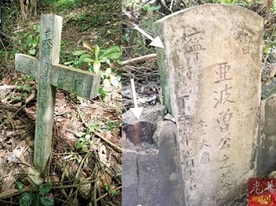 木蔻山上有10处的墓地,墓碑处处可见。