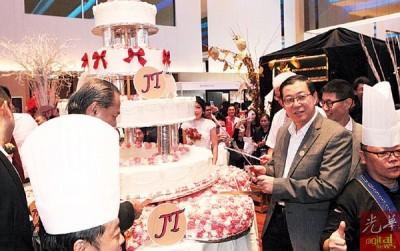 PIWE 2018凡是受本月16天至18天,于Setia SPICE国际会展中心举行,长包括见证槟城最大的200公斤婚礼蛋糕。
