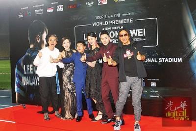 李国煌、杨雁雁、黄炜杰、潘思慧、曾冠源以及拿督罗斯彦诺(Datuk Rosyam Nor)呼吁大家多多支持电影《LEE CHONG WEI》。