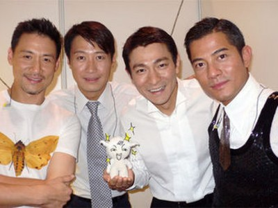 香港四大天王都有下一代了。