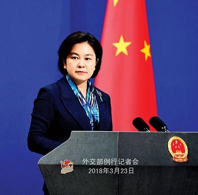 华春莹负此举违反中国法律与有关国际法,犯中国主权。
